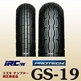 【タイヤ】IRC GS-19 タイヤ前後セット(フロントタイヤ&リアタイヤ)90/90-18 51S WT 110/90-18 61S WT GB250ク...