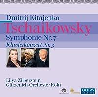 チャイコフスキー:交響曲 第7番 変ホ長調(1891-1892)・ピアノ協奏曲 第3番[SACD-Hybrid]