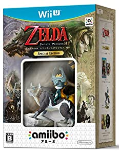 ゼルダの伝説 トワイライトプリンセス HD SPECIAL EDITION - Wii U