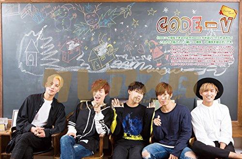 クレアスタ 2016年12月 (特集!BIGBANG/防弾少年団/INFINITE/MONSTA X/CODE-V/BEATWIN)