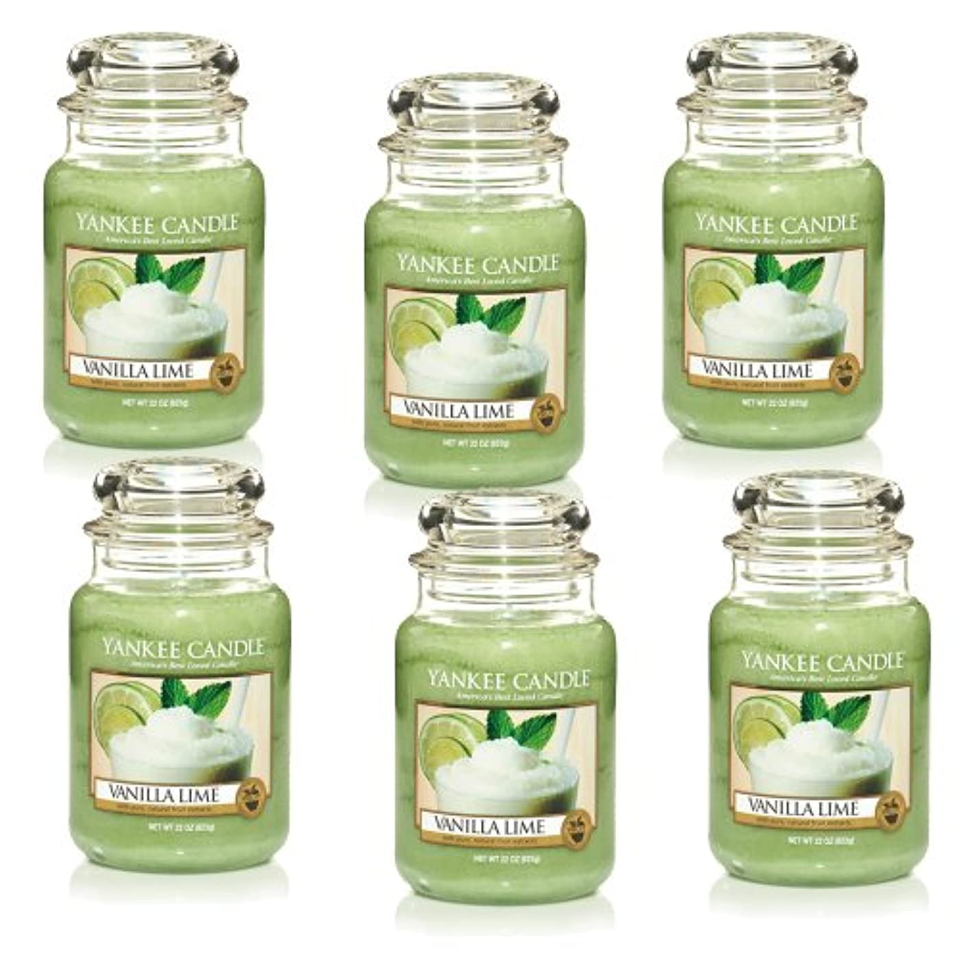 脚重要突っ込むYankee CandleバニラライムLarge Jar 22oz Candle Set of 6 1106730X6
