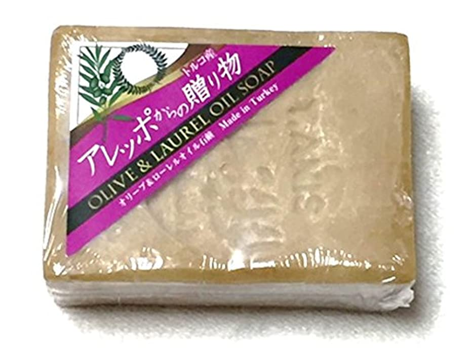 休日に請求ペリスコープアレッポからの贈り物オリーブ&オイル石鹸2個セット