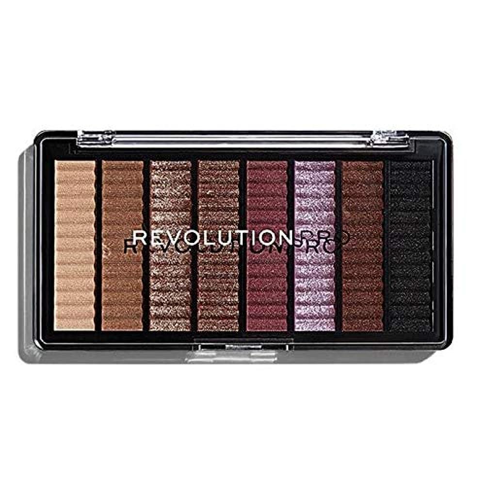祖先適格特徴づける[Revolution ] 革命プロ最高の魅力のアイシャドウパレット - Revolution Pro Supreme Allure Eye Shadow Palette [並行輸入品]