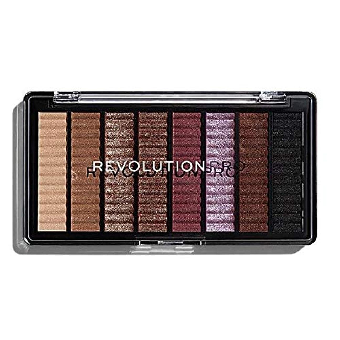 統合勇気のあるバーベキュー[Revolution ] 革命プロ最高の魅力のアイシャドウパレット - Revolution Pro Supreme Allure Eye Shadow Palette [並行輸入品]