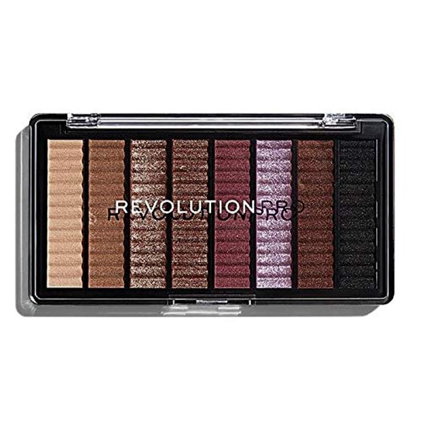 影響摘む資産[Revolution ] 革命プロ最高の魅力のアイシャドウパレット - Revolution Pro Supreme Allure Eye Shadow Palette [並行輸入品]