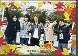 VitaminZ 修学旅行in北海道!【DVD】