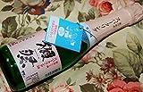 獺祭(だっさい) 純米大吟醸 発泡にごり酒 スパークリング50 ハーフサイズ 360ml ■要冷蔵