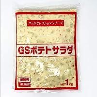 ケンコーマヨネーズ グッドセレクションポテトサラダ 1kg 【冷凍・冷蔵】 10個