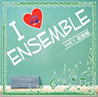 I LOVE ENSEMBLE vol.1(金管編)[WTCD9001]