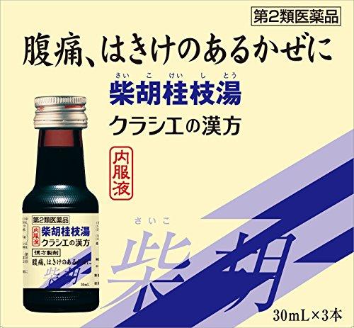 (医薬品画像)「クラシエ」柴胡桂枝湯液