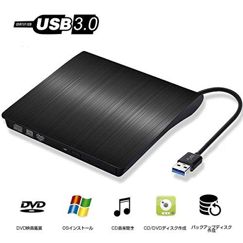 Blingco 外付けDVDドライブ USB3.0 ポータブ...