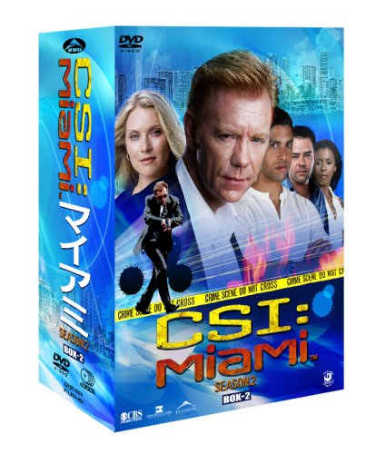 CSI:マイアミ シーズン2 コンプリートBOX-2 [DVD]の詳細を見る