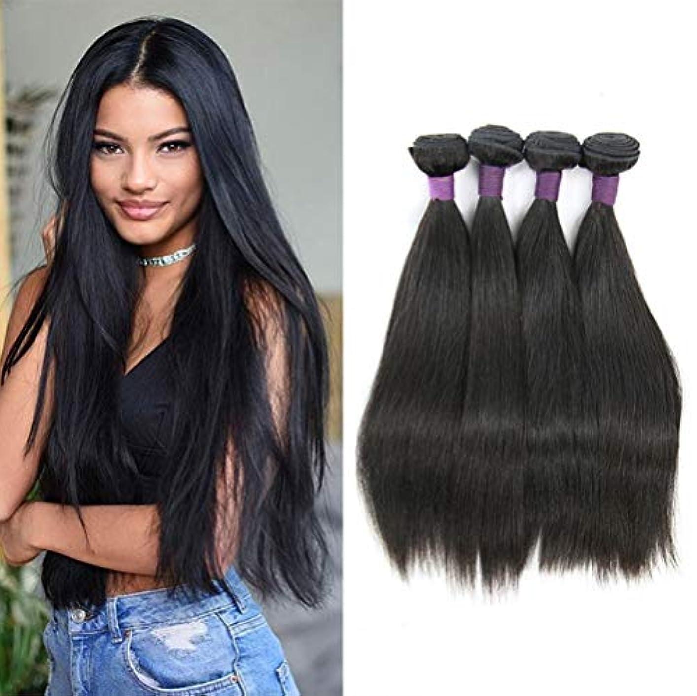 充実透明に粗い毛織り130%密度1束で閉鎖ストレートレミー毛髪で閉鎖人間の毛髪延長ナチュラルダブル横糸
