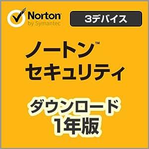 ノートン セキュリティ(Windows/Mac/Android/iOS対応)  (最新版) [オンラインコード]