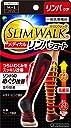 スリムウォーク メディカルリンパソックス ショートタイプ ブラック M~Lサイズ(SLIM WALK,medical lymph short,ML) 着圧 ソックス
