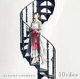 【早期購入特典あり】吉田仁美BEST「10rder」(ジャケ絵柄ステッカー付)