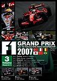 F1グランプリ 2007 Vol.3 Rd.12~Rd.17 [DVD]