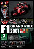 F1グランプリ 2007 Vol.3 Rd.12~Rd.17 [DVD] 画像