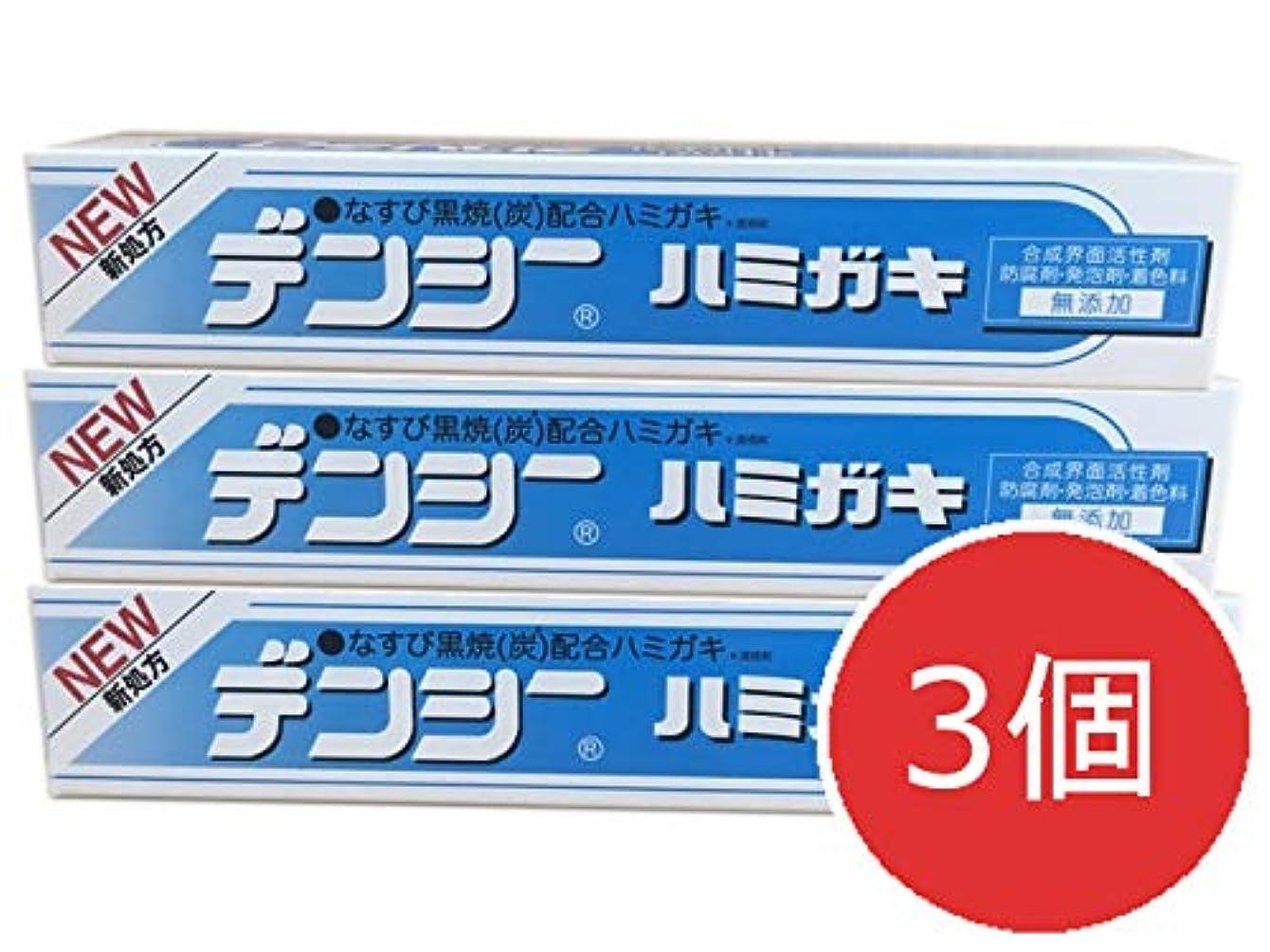 行列サンドイッチ刺繍ムソー デンシーハミガキ<80g> 3個