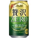 クリアアサヒ 贅沢ゼロ 350ml×24本