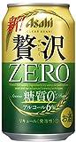 アサヒビール クリアアサヒ 贅沢ゼロ 350ml ×24缶