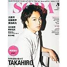 SODA 2015年5月号