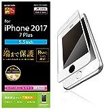 エレコム iPhone8 Plus フィルム フルカバー 指紋防止 光沢 iPhone7 Plus対応 ホワイト PM-A17LFLFGRWH