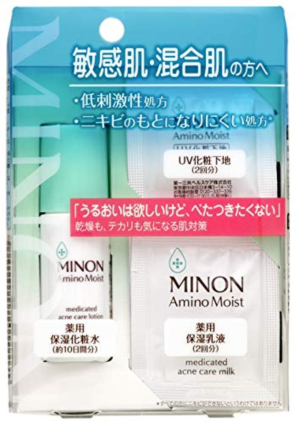 教会把握消毒剤第一三共ヘルスケア ミノン アミノモイスト 敏感肌?混合肌ライン トライアルセット 20mL