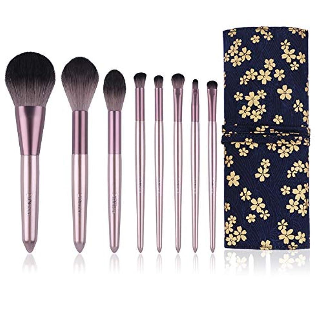 つづりつづり精神的にDUcare ドゥケア 化粧筆 メイクブラシ 8本セット 高級タクロンを使用 和風収納ポーチ付き