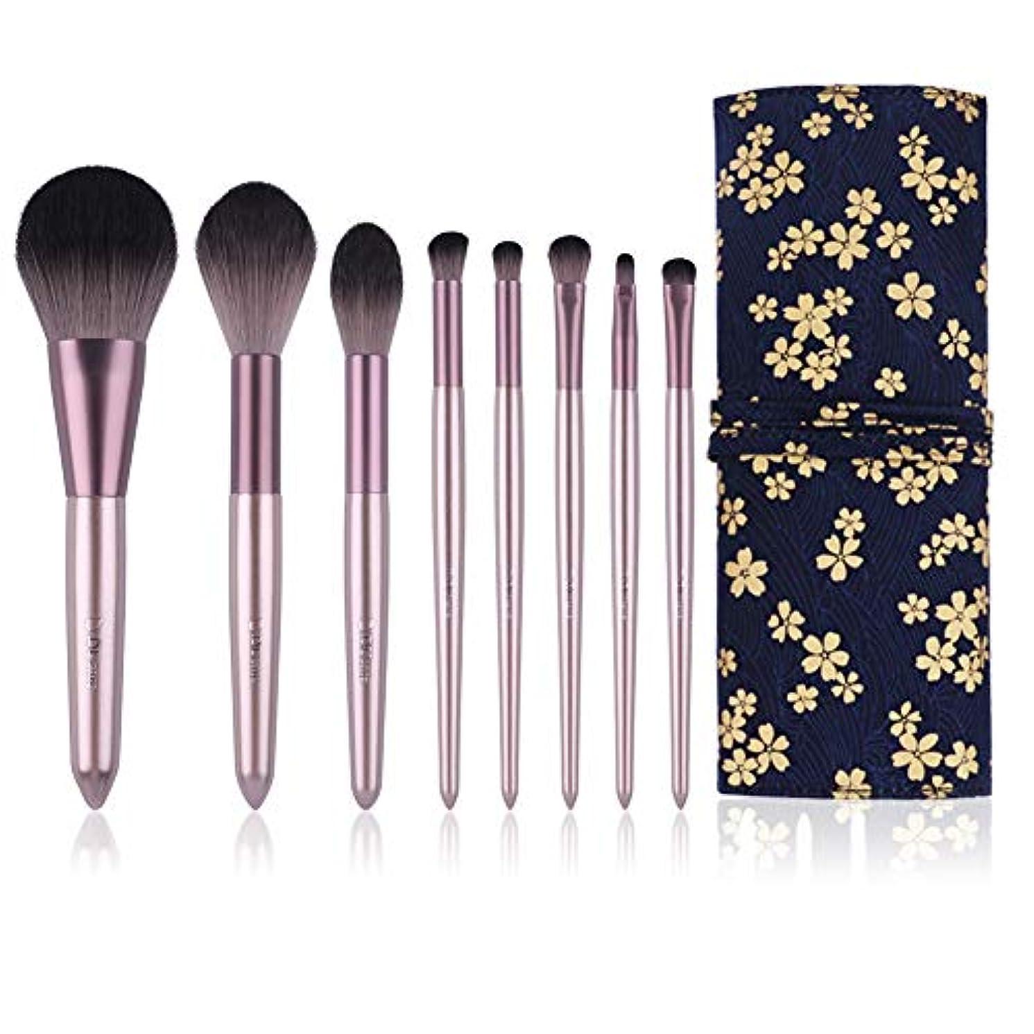 DUcare ドゥケア 化粧筆 メイクブラシ 8本セット 高級タクロンを使用 和風収納ポーチ付き