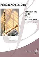 メンデルスゾーン : 無言歌集 作品30 第二巻 (オーボエ、ピアノ) ビヨドー出版
