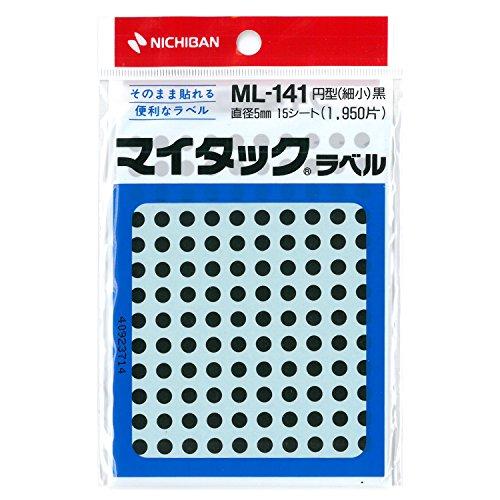 ニチバン マイタック カラーラベル 5mm ML-1416 黒