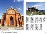 赤レンガ近代建築―歴史を彩ったレンガに出会う旅 画像