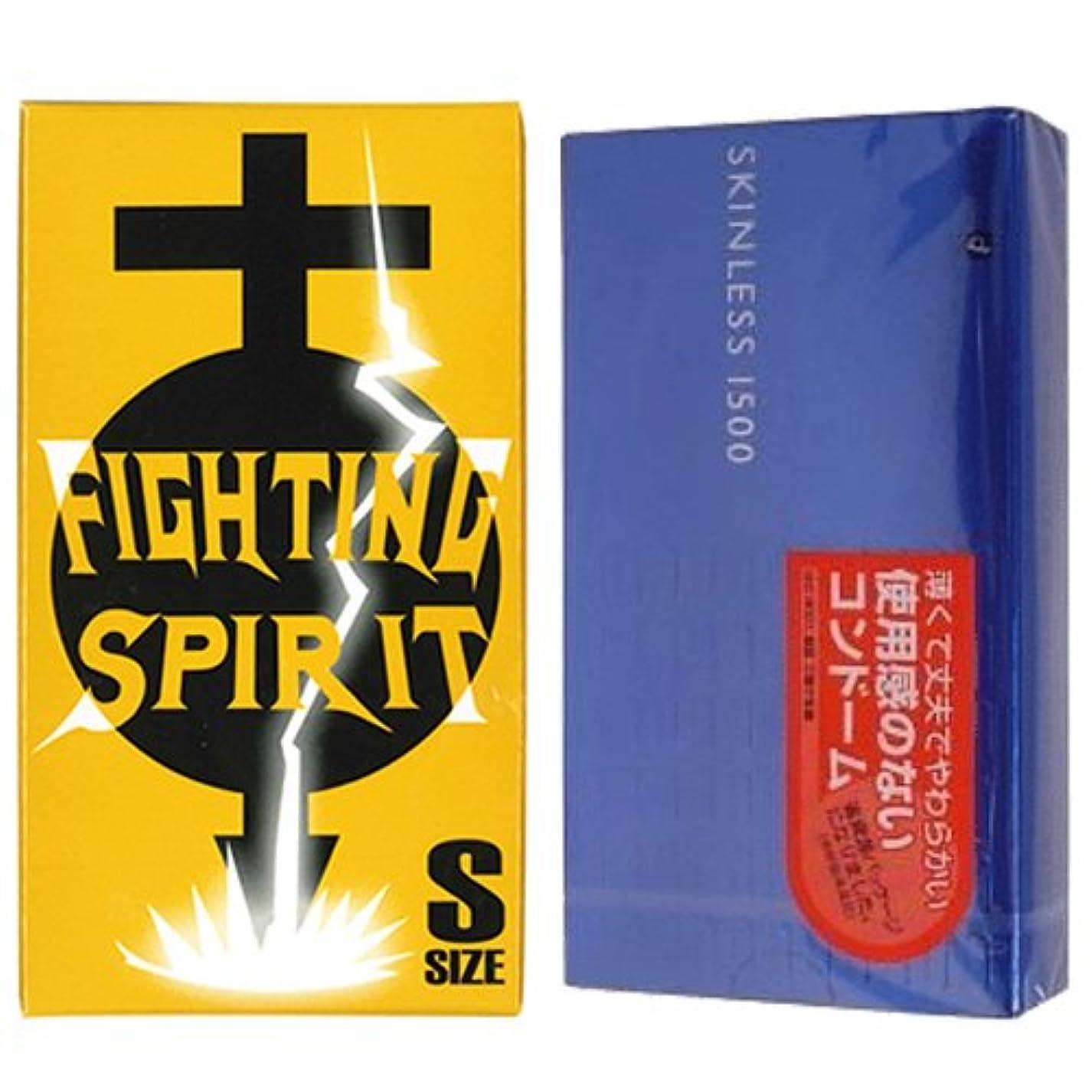 オカモト スキンレス 1500 12個入 + FIGHTING SPIRIT (ファイティングスピリット) コンドーム Sサイズ 12個入