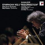 マーラー:交響曲第2番「復活」 / 小澤征爾 (指揮); マーラー (作曲); 関屋晋 (指揮); サイトウ・キネン・オーケストラ (演奏) (CD - 2008)