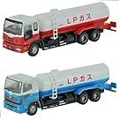 ザ・トラックコレクション 2台セットD ガスタンク車