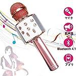 SIBZE カラオケマイク ポータブル Bluetoothスピーカー 高音質カラオケ機器 Bluetoothで簡単に接続 無線マイク デュエット&伴奏機能付き 音楽再生 家庭カラオケ Android/iPhoneに対応 (ローズゴールド)