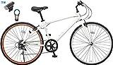 【カーブランド ローバー フロントライト・カギSET】LIG(リグ)700Cシマノ6段変速アルミ製クロスバイク[サムシフト/Vブレーキ/ベル標準装備] CR-7006 LIG ホワイト