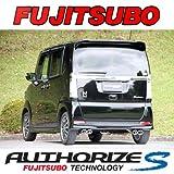フジツボ ( FUJITSUBO ) マフラー【 オーソライズ S 】ホンダ N-BOX カスタム ターボ (Wテール左右出し) 340-50812