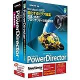 PowerDirector11 Ultra 特別優待版 ガイドブック付
