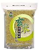 富山県産 玄米 コシヒカリ 2kg 平成28年産