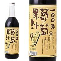 ジュース 赤 コンコード 濃縮還元 蒼龍葡萄酒 100%葡萄果汁 赤(無加糖) 720ml
