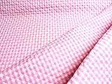 ギンガムチェック広幅(キルティング)ピンク(中格子6ミリピッチ幅)