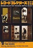 レコード・コレクターズ 2007年 09月号 [雑誌] 画像