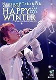 Naozumi Takahashi A'LIVE2005「HAPPY WINTER」at大阪シアターBRAVA!2005.12.6 [DVD]