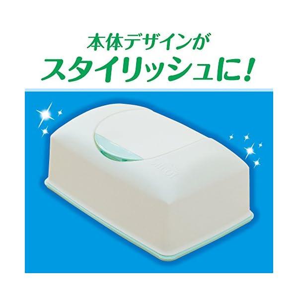 【ケース販売】シルコット ウェットティッシュ ...の紹介画像4