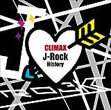 クライマックス~J-ロック・ヒストリーを試聴する