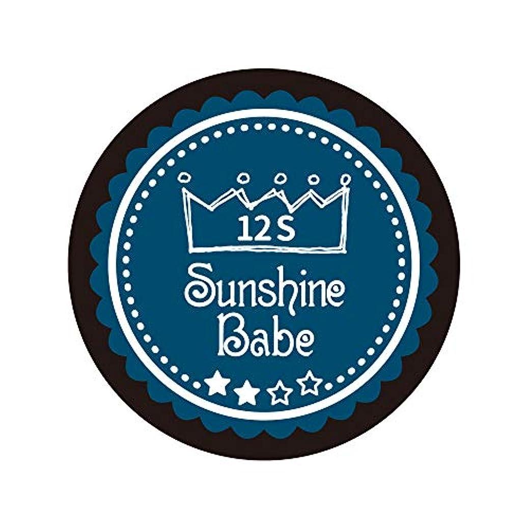 証明インストール軽食Sunshine Babe カラージェル 12S セイラーブルー 2.7g UV/LED対応