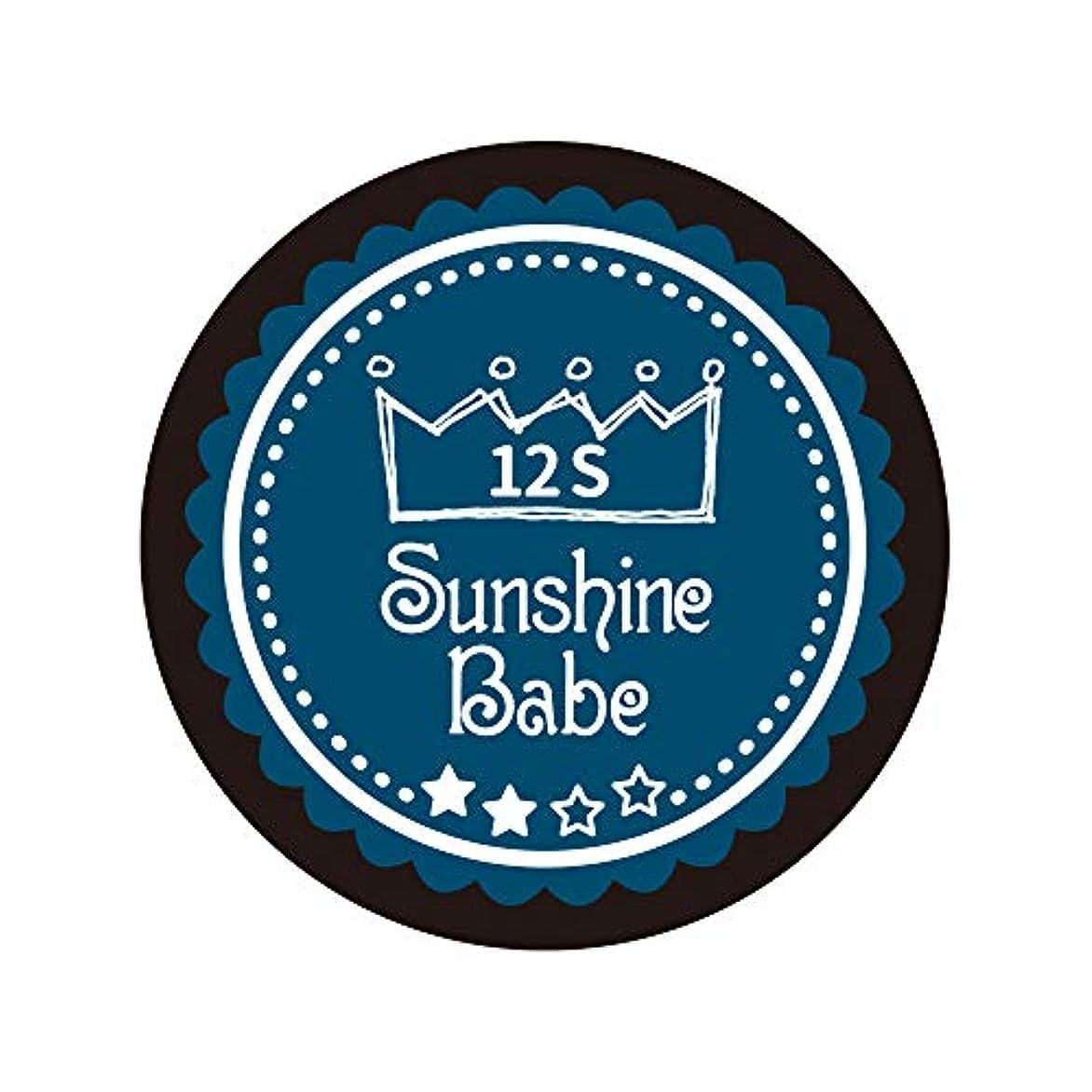 技術者一見請求可能Sunshine Babe カラージェル 12S セイラーブルー 2.7g UV/LED対応