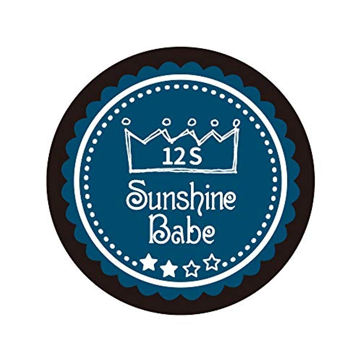 隔離まっすぐにする会うSunshine Babe カラージェル 12S セイラーブルー 2.7g UV/LED対応